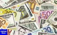 بانک مرکزی اعلام کرد؛نرخ ۳۸ ارز افزایش یافت