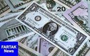 قیمت دلار در صرافی ملی امروز ۹۷/۰۸/۲۶