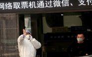اعلام عزای عمومی در چین