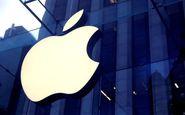 سرقت اطلاعات و اخاذی با ساخت اپل آیدی