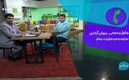 درگیری لفظی نماینده مجلس و مجری در برنامه زنده تلویزیونی