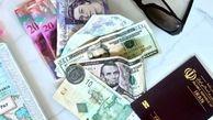 قیمت ارز مسافرتی امروز ۹۸/۰۳/۲۹