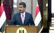 سخنگوی الکاظمی: بستن سفارت آمریکا در بغداد، فعلا منتفی است