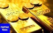 قیمت جهانی طلا امروز ۹۸/۱۱/۳۰