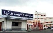 درگیری فیزیکی چند تن از همراهان بیمار با کادر درمان در بیمارستان پیروز لاهیجان