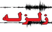 وقوع زلزله در خوزستان