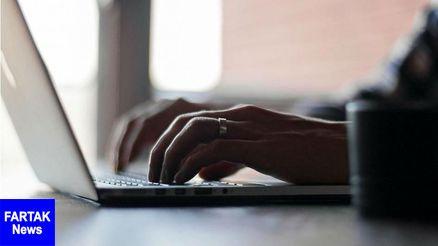 برگزاری ۲۴۰ کلاس مجازی به صورت همزمان/بارگذاری سامانه مجازی پایاننامه و رساله تا پایان سال