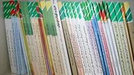 زمان ثبت سفارش کتابهای درسی اعلام شد