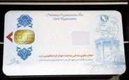 امکان احراز هویت برای ثبتنام کنندگان کارت هوشمند ملی از امروز