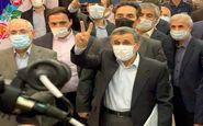 احمدینژاد: در صورت تایید نشدن صلاحیتم، در انتخابات شرکت نمیکنم
