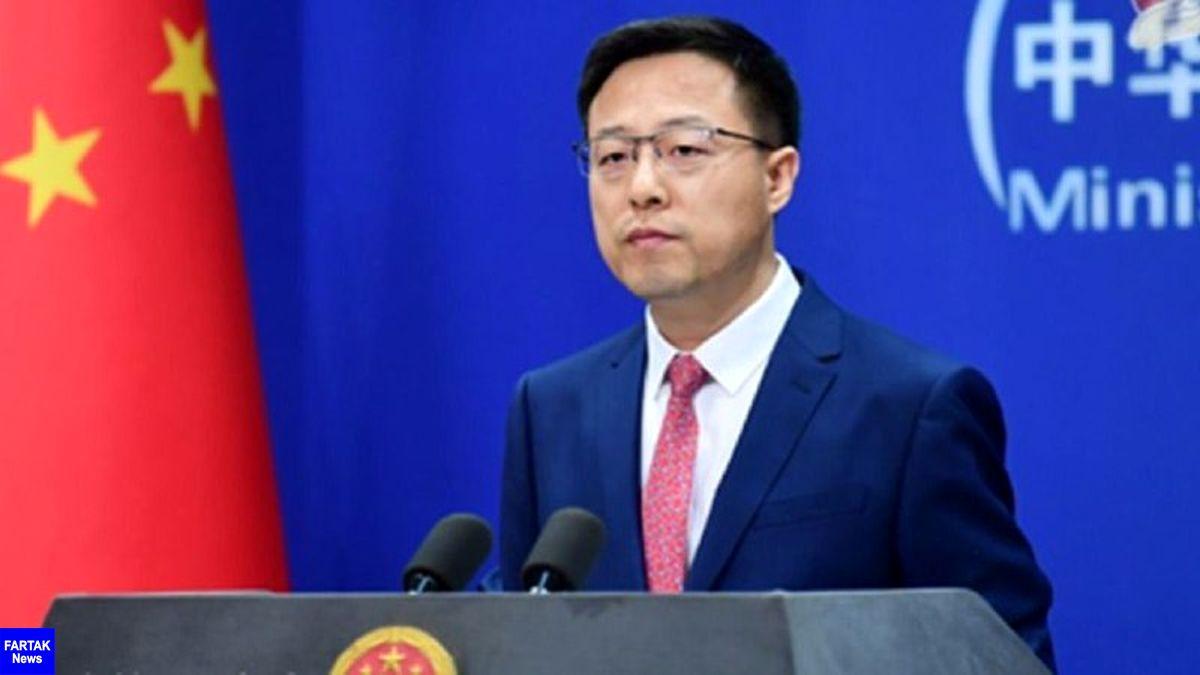 چین: آمریکا سیاست فشار حداکثری علیه ایران را اصلاح کند