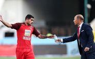 تلاش باشگاه پرسپولیس برای فسخ قرارداد جونیور