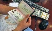 جلسه بانک مرکزی برای تعیین تکلیف ارز مسافرتی
