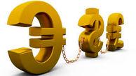 کاهش قیمت یورو و پوند/ دلار ثابت ماند