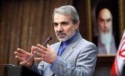 ۶۹۰ میلیارد تومان اعتبار برای ایجاد اشتغال در خراسان شمالی