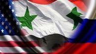 مقام آمریکایی: آماده مذاکره با دولت سوریه هستیم