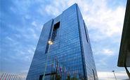 جزئیات افزایش نرخ سود سپردههای بانکی