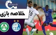 خلاصه بازی استقلال تهران 0 - ذوب آهن اصفهان 2 + فیلم