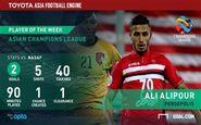 علیپور، بازیکن هفته آسیا به انتخاب سایت گل