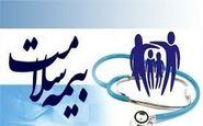 چگونگی پوشش درمانی مددجویان کمیته امداد در سازمان بیمه سلامت