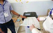 تکلیف اختلافات انتخاباتی عراق روشن شد