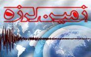 زلزله 3 ریشتری در رودهن تهران/ ثبت زلزلههای بیش از 3 ریشتر در خوزستان، ایلام و مازندران