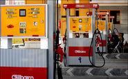 آغاز پیشپرداخت کارمزد در جایگاههای سوخت از فردا