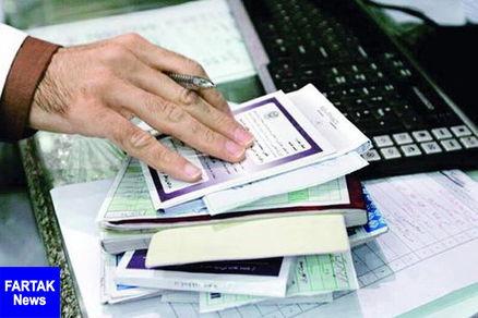 ضربالاجل وزارت بهداشت برای نسخهنویسی الکترونیک / الزامات حذف دفترچه بیمه