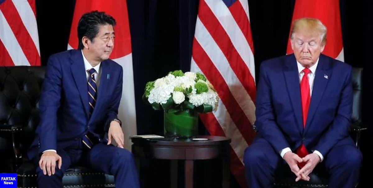 ترامپ خواستار تقویت روابط امنیتی واشنگتن و توکیو شد