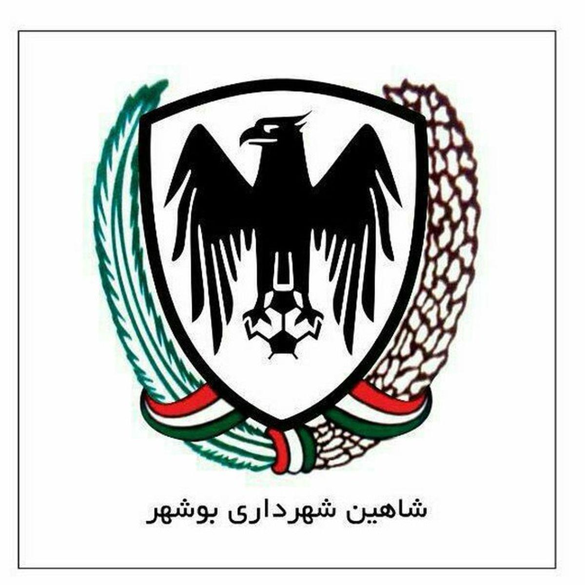 اختصاصی/ سرمربی شاهین بوشهر مشخص شد