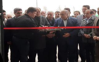 گزارش تصویری آیین افتتاح شرکت کاشی بیستون