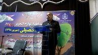 همبستگی و همیاری ملت ایران در سختی ها متجلی می شود
