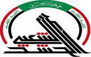 هشدار حشدالشعبی در مورد تحرکات آمریکاییها در مرز عراق