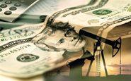 قیمت جهانی نفت امروز ۹۹/۰۵/۱۶| قیمت نفت بالای ۴۵ دلار باقی ماند