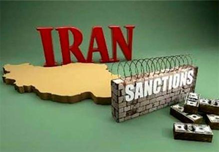 تحریمهای امریکا علیه ایران کار دست ۲ شرکت ارمنستانی داد