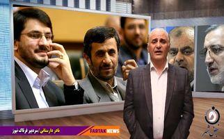 2+1؛ این سه نفر شهردار تهران نشوند بهتر است