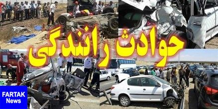 تصادف در جاده نیشابور به مشهد سبب فوت یک نفر شد
