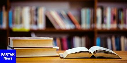 یک بام و دوهوای سازمان پژوهش درباره وضعیت پژوهشگاه آموزش و پرورش