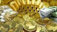 قیمت دلار، قیمت طلا، قیمت سکه و قیمت ارز امروز ۹۷/۱۲/۲۵