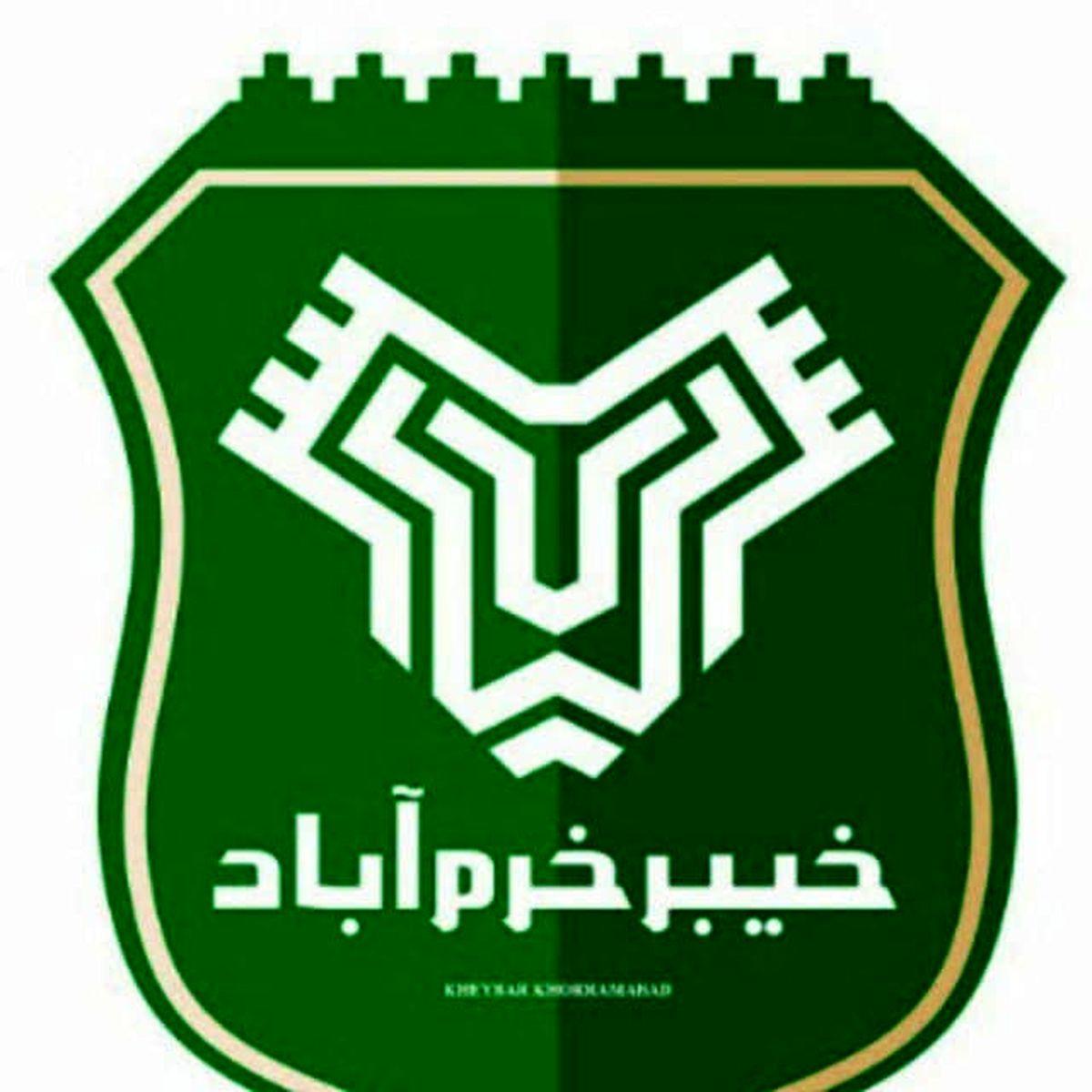 تهران میزبان رقبای خیبر خرم آباد!