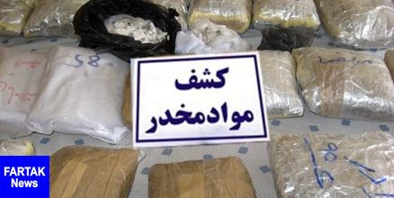 دپوی 282 کیلو موادمخدر در خواف کشف شد