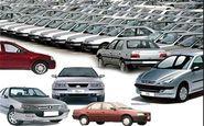 جدیدترین قیمت خودرو در بازار/ پراید ارزانتر شد + جدول