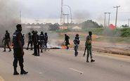 حمله بوکوحرام به روستایی در شمال شرق نیجریه ۱۱ کشته برجای گذاشت