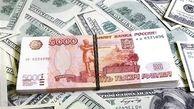 دلار تک نرخی گران شد؛ ۴ هزار و ۲۰۵ تومان