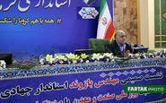 خسارت ۱۰ هزار میلیارد تومانی کرونا به اقتصاد استان کرمانشاه/ آفت توسعه تنگ نظری است
