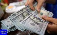 قیمت خرید دلار در بانکها امروز ۹۷/۱۱/۲۸