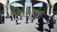معاون آموزشی دانشگاه تهران خبر داد: آموزش ترم آینده الکترونیکی خواهد بود