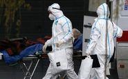 شنبه 8 آذر| تازه ترین آمارها از همه گیری ویروس کرونا در جهان