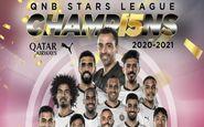 قهرمانی زودهنگام السد در قطر