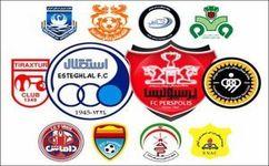 برنامه هفته پایانی لیگ برتر فوتبال+جدول